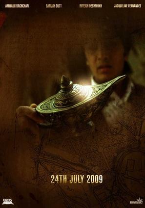 Aladin - Indian Movie Poster (thumbnail)
