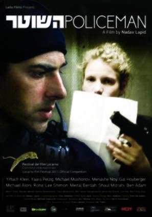 Ha-shoter - Israeli Movie Poster (thumbnail)