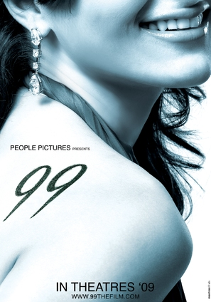 99 - Indian Movie Poster (thumbnail)