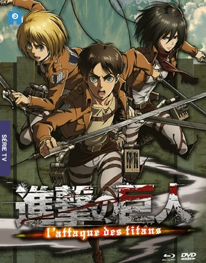 """Shingeki no Kyojin"" - French Blu-Ray movie cover (thumbnail)"