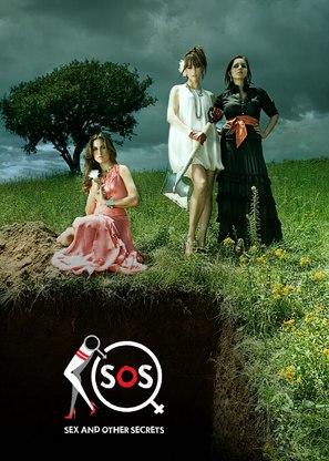 """Sexo y otros secretos"" - Mexican Movie Poster (thumbnail)"