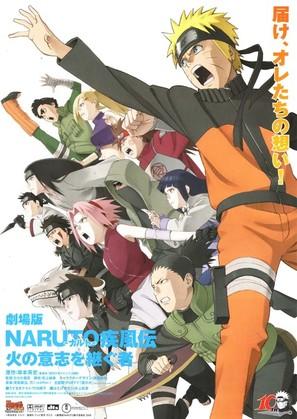 Gekijô-ban Naruto Shippûden: Hi no ishi wo tsugu mono - Japanese Movie Poster (thumbnail)