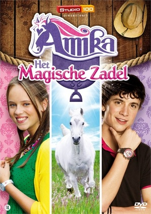 """Amika"" - Belgian Movie Cover (thumbnail)"