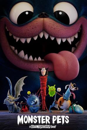 Monster Pets: A Hotel Transylvania - Movie Poster (thumbnail)