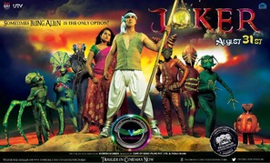 Joker - Indian Movie Poster (thumbnail)