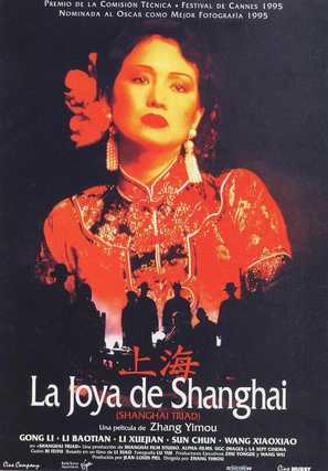 Yao a yao yao dao waipo qiao - Spanish Movie Poster (thumbnail)