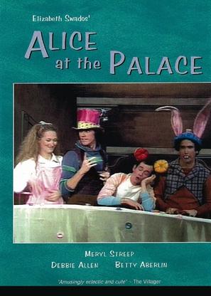 Alice at the Palace - British Movie Cover (thumbnail)