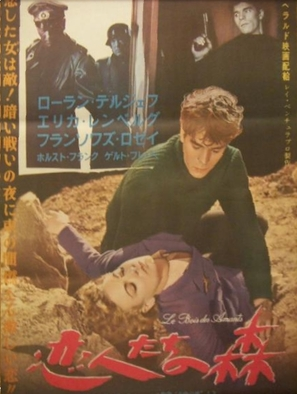 Bois des amants, Le - Japanese Movie Poster (thumbnail)