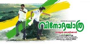 Vinodayathra - Indian Movie Poster (thumbnail)