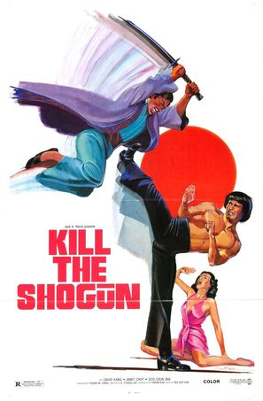 Kill the Shogun - Movie Poster (thumbnail)