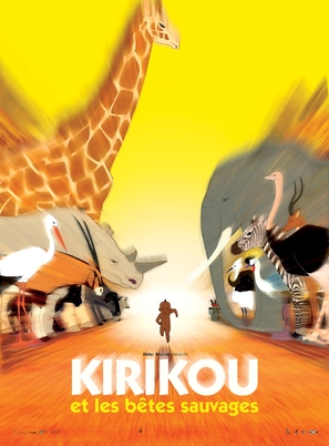 Kirikou et les bêtes sauvages - French Movie Poster (thumbnail)