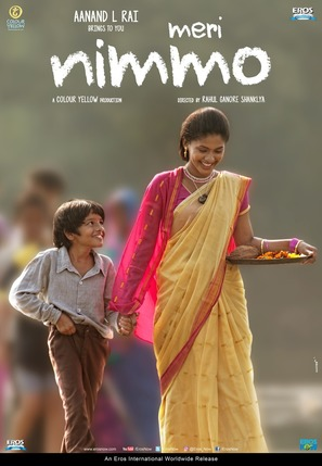 Nimmo - Indian Movie Poster (thumbnail)