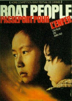 Tou bun no hoi - French DVD cover (thumbnail)