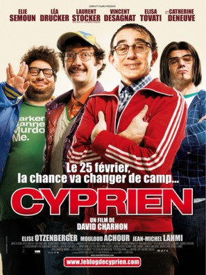 Cyprien - French Movie Poster (thumbnail)