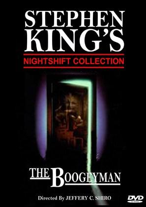 The Boogeyman - DVD cover (thumbnail)
