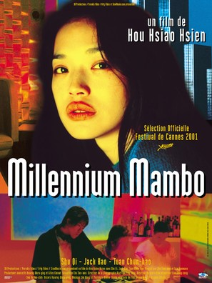 Millennium Mambo - French Movie Poster (thumbnail)