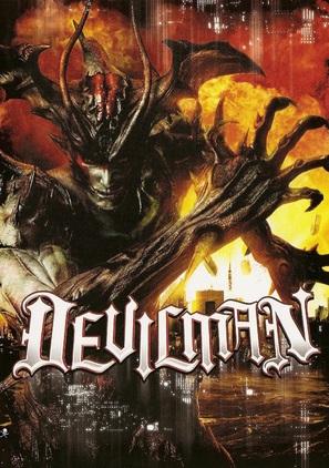 Devilman - Japanese Movie Poster (thumbnail)