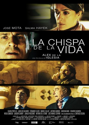 La chispa de la vida - Spanish Movie Poster (thumbnail)