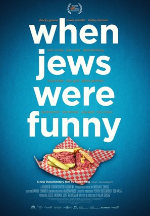 When Jews Were Funny - Canadian Movie Poster (thumbnail)