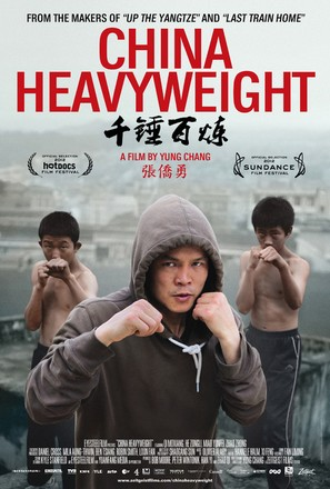 China Heavyweight - Canadian Movie Poster (thumbnail)
