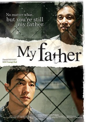 My Father - poster (thumbnail)