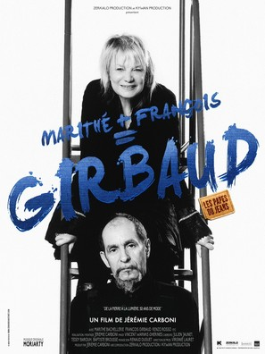 Marithé + François = Girbaud - French Movie Poster (thumbnail)