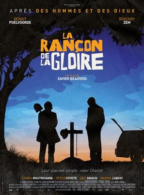 La rançon de la gloire - French Movie Poster (thumbnail)