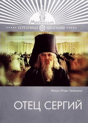 Otets Sergiy