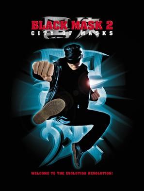 Black Mask 2: City of Masks - Movie Poster (thumbnail)