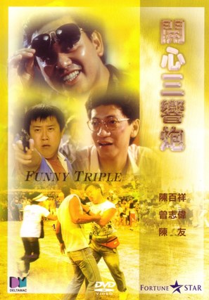 Kai xin shuang xiang pao - Hong Kong Movie Cover (thumbnail)