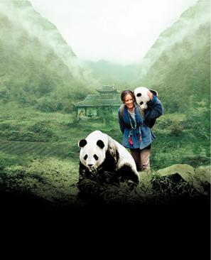 China: The Panda Adventure - poster (thumbnail)