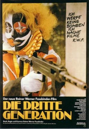 Dritte Generation, Die - German Movie Poster (thumbnail)