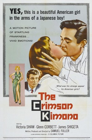 The Crimson Kimono - Movie Poster (thumbnail)