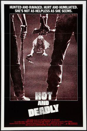 The Retrievers - Movie Poster (thumbnail)