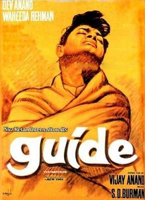 Guide - Indian Movie Poster (thumbnail)