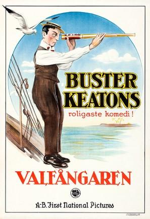The Love Nest - Swedish Movie Poster (thumbnail)
