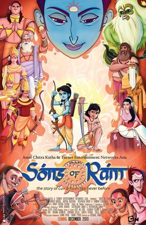 Sons of Ram - Indian Movie Poster (thumbnail)