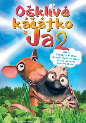 """""""The Ugly Duckling and Me!"""" - Czech DVD cover (thumbnail)"""