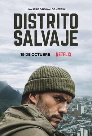 """Distrito Salvaje"""