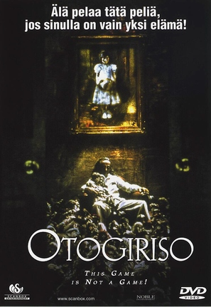 Otogiriso - Finnish DVD cover (thumbnail)