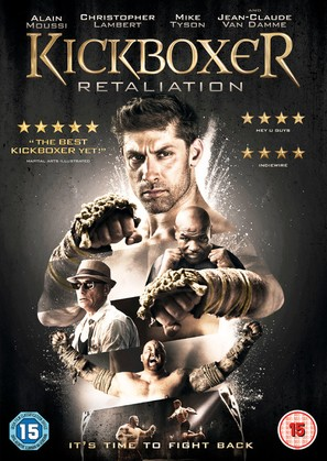 Kickboxer: Retaliation - British DVD movie cover (thumbnail)