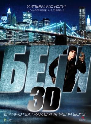 Run - Russian Movie Poster (thumbnail)