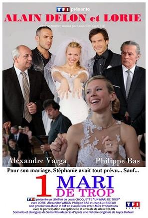 Un mari de trop - French Movie Poster (thumbnail)