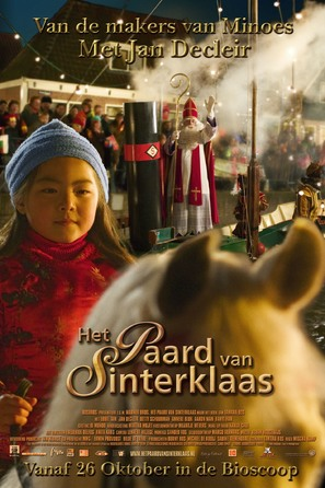 Het paard van Sinterklaas - Dutch Movie Poster (thumbnail)