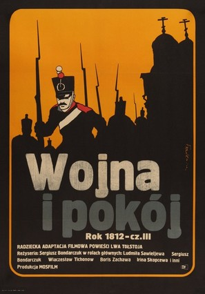 Voyna i mir III: 1812 god - Polish Movie Poster (thumbnail)