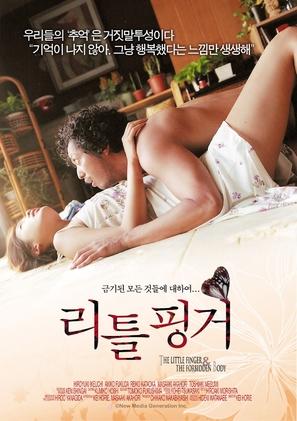 Zenshin to koyubi - South Korean poster (thumbnail)