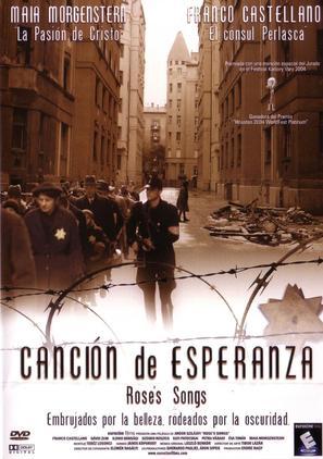 A Rózsa énekei - Spanish poster (thumbnail)