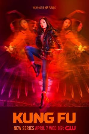 """""""Kung Fu"""" - Movie Poster (thumbnail)"""