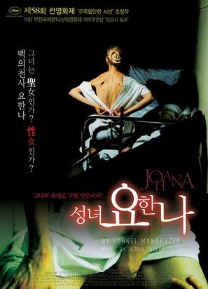 Johanna - South Korean poster (thumbnail)