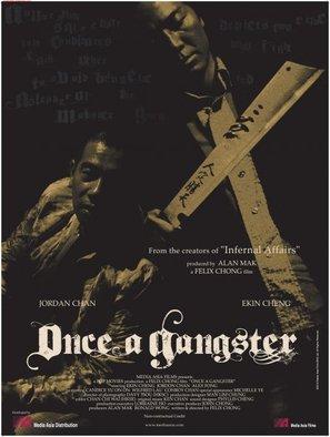 Fei saa fung chung chun - Movie Poster (thumbnail)